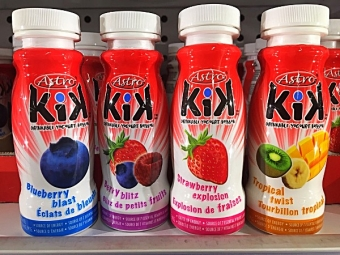 Astro KIK yogourt drinks, all 4 flavours on sale now at Glenburnie Grocery, 2 for $1.00!