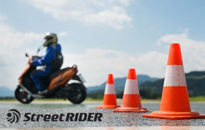A 4 Step Guide to Getting A Motorcycle Licence