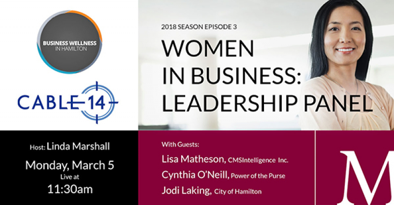 2018 Episode 3: Women in Business Leadership Panel