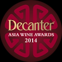 Silver for Burnt Ship Bay at Decanter Asia Wine Awards