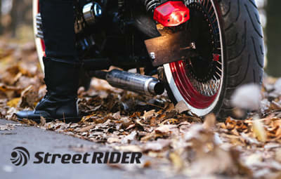 Life Changing Fall Riding Safety Tips You Need To Know