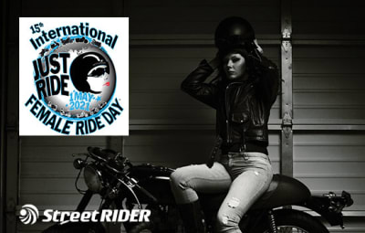 International Female Ride Day | May 1, 2021