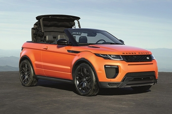 New Range Rover Evoque Convertible SUV: My new favourite vehicle!