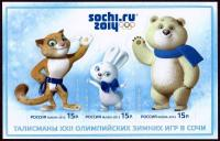 2014 Winter Olympics in Sochi - Bombing Campaign
