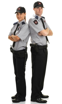 Security Guard Training Course in Brampton Ontario